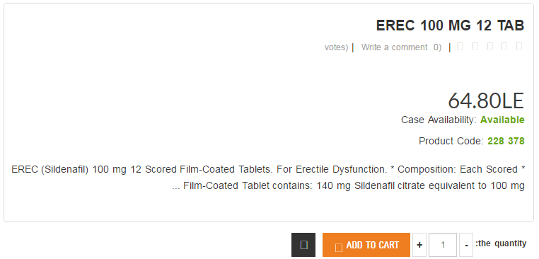 How to Buy Erec Tablet Online